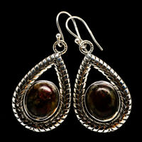 "Russian Eudialyte 925 Sterling Silver Earrings 1 3/4"" Ana Co Jewelry E396580F"