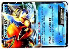 POKEMON JAPANESE HOLO N° 037/093 KELDEO EX 1ed EBB 170 HP