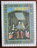 1902/1991 RUSSIAN BOOK BY DOROSHEVICH. LEGENDS AND TALES OF THE EAST. Mythology