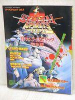 SAMURAI SHODOWN II 2 Haou Maru Guide KanzenBan Book Neo Geo SI*