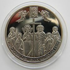 1025 Of CHRISTIANIZATION Of RUS Ukraine 5 UAH Coin 2013 Baptism Religion KM# 705