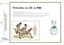 Feuillet CEF 1914 Jeux Olympiques - Série