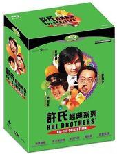 Michael Hui Hui Brothers Series Collection HK 5 Film Set Discs Boxset Blu-ray