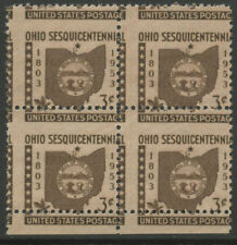 Stamps #1153 Var Cod Perf Shift Error Pair Bl8150