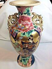 "Antique Japanese Satsuma 15 1/2"" Handled Footed Vase Gold Gilt & Hand Painted"