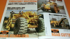 The Big Special Vehicle book from Japan terrain crane truck cargo #0791