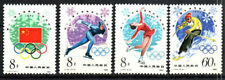 China, Peoples Republic Stamp - 80 Winter Olympics Stamp - NH