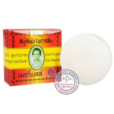 Madame Heng Original Herbal Bar Soap Merry Bell Soap (FACE and BODY) Since 1949