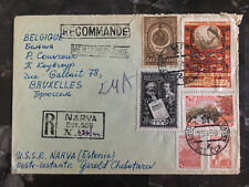 1958 Narva Estonia USSR Cover to Brussels Belgium