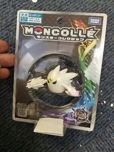 pokemon Monsters Collection SP_44 white Megagenga pokemon figure