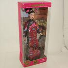 Mattel - Barbie Doll - 2001 Princess of China *NM BOX*