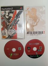 JEU SONY PLAYSTATION 2 METAL GEAR SOLID 2 SONS OF LIBERTY COMPLET