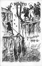 CPA ILLUSTRATEUR SUISSE MATU 1ERE TECHNIQUE 1909-10 NEANT