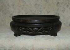 Antique 19th Chinese Carved Hard Wood Stand for Jade, Bowl, Lamp or Vase