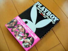 VERY RARE PLAYBOY Playmates PMOM Collection2 Japanese Special Edition 2nd w/OBI