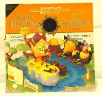 Tokyo Disneyland Limited Pooh's Honey Hunt Dioramap Miniature Model Diorama Rare