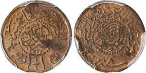 SAUDI ARABIA - HEJAZ , 1/4 PIASTRE 1334/8 AH  PCGS MS 62 RB , RARE