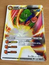 Carte Dragon Ball Z DBZ Miracle Battle Carddass Part 13 #19/77 Rare Foil 2013