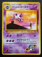 Sabrina's Haunter Pokemon Card Game Japanese No.093 Rare Nintendo From Japan F/S