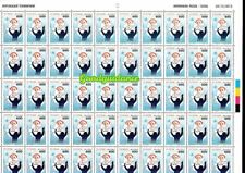 2013- Tunisia- Universal Human rights- Dove- Flag- Full sheet MNH**