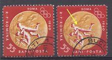 1960 ROMANIA STAMPS ROME OLYMPICS ERROR SMALL BODY SPORT USED