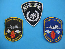 ISRAEL NATIONAL POLICE & FIRE & RESCUE AVIATION - LOT EMBROIDERED PATCHES ! NEW.