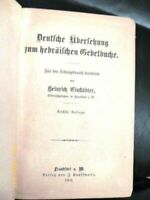 1916 Frankfurt German  Jewish prayer Explained  Rare Great Gift  Judaica