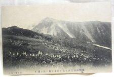 """Asia Japan Old postcard 1907-1950 """"Hida Takayama Gifu"""""""