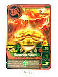 Animal Kaiser Evolution Evo Version 2 Strong Card (S088E Bronze Sunshine Spirit)