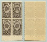 Russia USSR 1948 SC 1341a Z 1252  MNH block of 4 . e5894