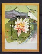 Cambodia 1989 Flowers Cto Used M/S