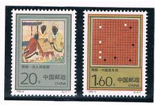 CHINA 1993 Game of Weiqi (Go)
