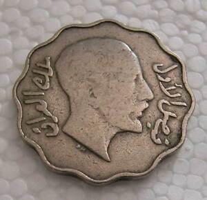 IRAQ-FAISAL I (1921-1933)  NICKEL 4 FILS 1933 FINE - KM # 97