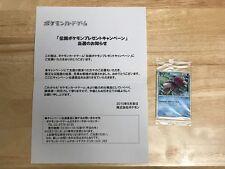 Sealed Pokemon card L-P Promo Legendary 6cards Kyogre Groudon more Japanese Rare