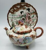 "Japanese Kutani Porcelain 4.5 x 8"" Tea Pot & 7.5"" Plate Signed Red / Gold"