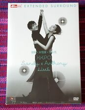 Sandy Lam ( 林憶蓮) ~ 港樂 X 林憶蓮 X 倫永亮 卡拉OK DVD (DTS版) ( Hong Kong Press ) Dvd