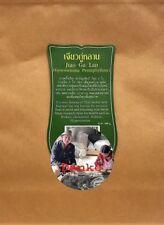 Jiaogulan getrocknet, 100g, Produkt aus Thailand