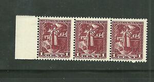 MEXICO 1937 1 CENT YALALTECA STRIP OF THREE PROOF MARRON NH., OG (U327)