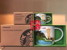 New Starbucks 2018 China YAH Puer City You Are Here 14oz Ornament Mug 1pc