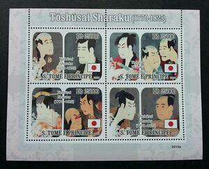 Sao Tome Japan Toshusai Sharaku 2009 Japan Painting Flag (miniature sheet) MNH
