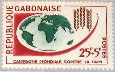 GABON GABUN 1963 181 B5 Freedom from Hunger Kampf gegen Hunger Weizen Wheat MNH