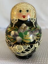 Russian Nesting Egg Laquered Wood Signed 5 Piece Perfect Condition