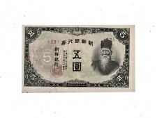 Korea 5 Yen P39 Block 12 Pb1