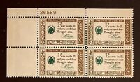 US Stamps, Scott #1140 Ben Franklin 1960 4c Plate Block XF/Superb M/NH