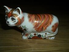 "ROYAL CROWN DERBY PAPERWEIGHT"" SUGAR CAT,COLLECTORS GUILD CAT,1ST,Q, GOLD BUTTON"
