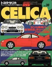 HYPER REV Vol.30 TOYOTA CELICA / TUNING parts book / magazine / Japan