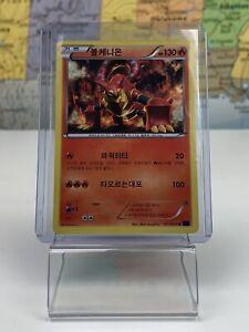 SHIPS SAME DAY Korean Pokemon Card Volcanion 011/054 R Holo XY11 Fire Type 2016