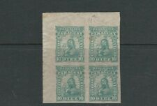 PARAGUAY 1879-81 VIGILANT LION (Sc 13 10c IMPERF) block of 4 F MNH *SCARCE*