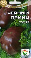 "Tomato ""Black Prince"" (Siberian Garden)"