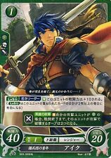Fire Emblem 0 Cipher Path of Radiance Trading Card Ike B03-003HN Young Mercenary